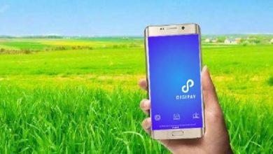 Photo of DigiPay Mobille App Registration – फोन में DigiPay कैसे रजिस्टर करें