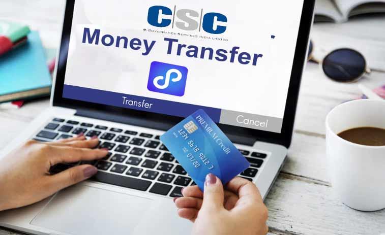 digipay money transfer
