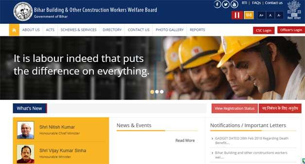 labour card online apply bihar