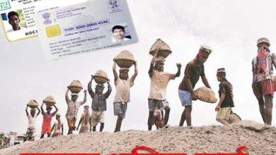 Photo of Labour Card Apply online– श्रमिक कार्ड की आबेदन प्रक्रिया उसकी फायदे