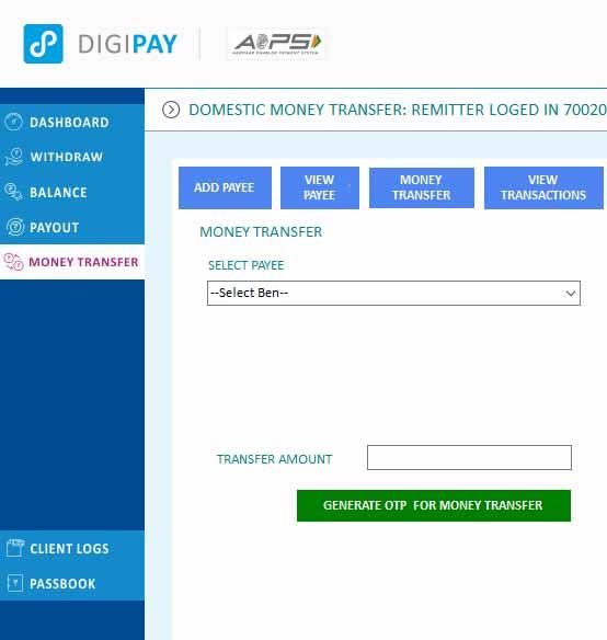 money transfer complete digipay