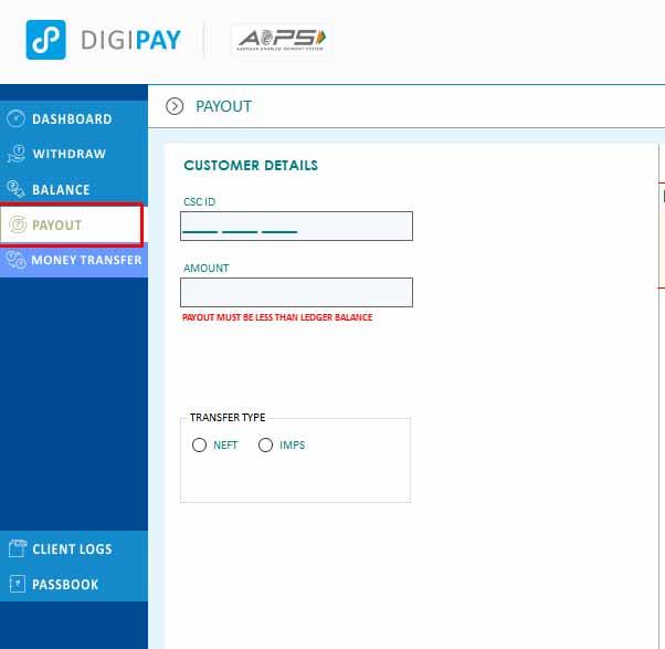 payput digipay