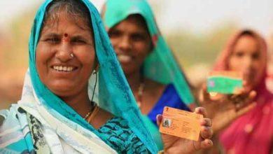 Photo of Bhamashah Card 2020 – भामाशाह कार्ड के नए अपडेट के बारे में जानें।
