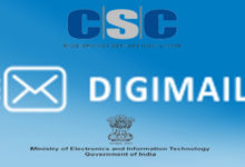Photo of DigiMail CSC – Digimail Password Reset OTP | Digimail Login Error जानकारी