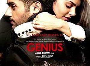 Photo of Genious Full Movie Leaked on Internet to Download: इंटरनेट पर जीनियस फुल मूवी लीक हो गई