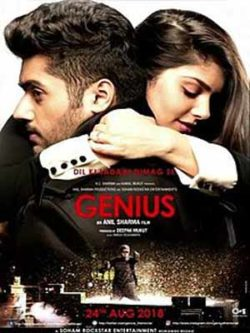 genious full movie