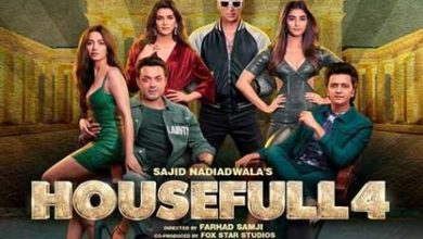 Photo of Housefull 4 Full Movie Leaked on Internet to Download by Tamilrockers: अक्षय की फिल्म हो गई लीक