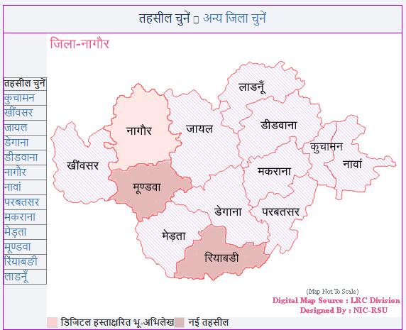 select tehsil for bhulekh rajasthan