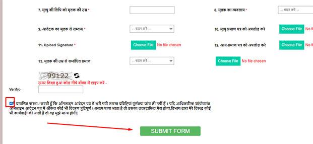 NFBS registration form