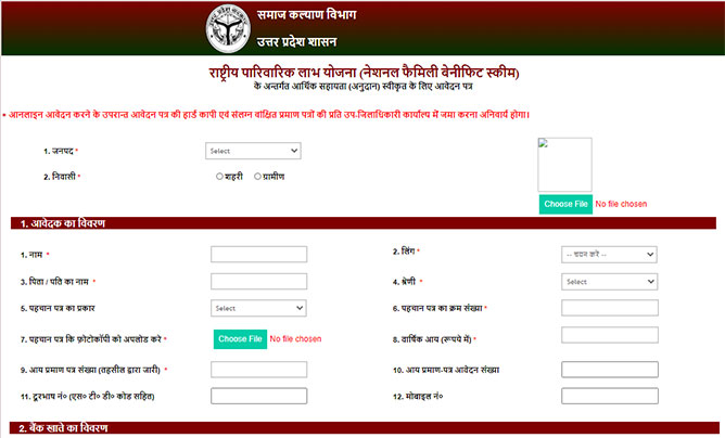 registration from RPLY